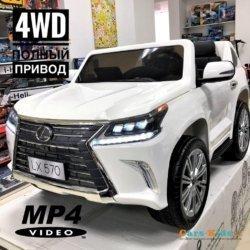 Электромобиль LEXUS LX 570 МР4 4WD белый (сенсорный дисплей, легко съемный аккумулятор, 2х местный, резина, кожа, пульт, музыка)